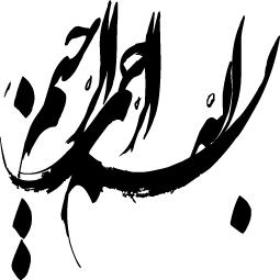 http://mahsae-ali.blogfa.com