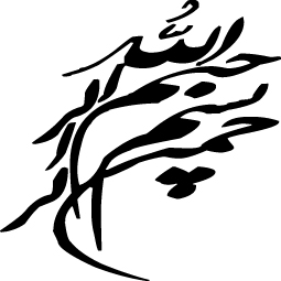 www.mahsae-ali.blogfa.com